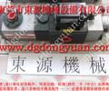 淄博压模装置气动泵,原装AB-5000-0找东永源批发