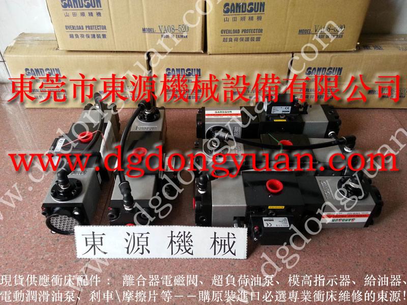 沃得冲床滑块保护泵PF-07选东永源品质