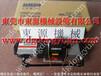 广东冲床超负荷装置,原装VS6M-760找东永源批发