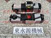 广东冲床过负荷装置,原装VS08H-760找东永源批发