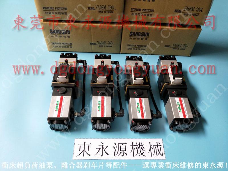 协易压模装置气动泵,原装PC09找东永源现货