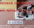 沃得冲床滑块保护泵增压泵维修选东永源放心