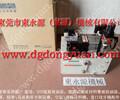 苏州冲床超负荷装置,原装VS10-760找东永源批发
