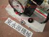 台湾冲床过负荷装置,原装VA10M-960找东永源现货