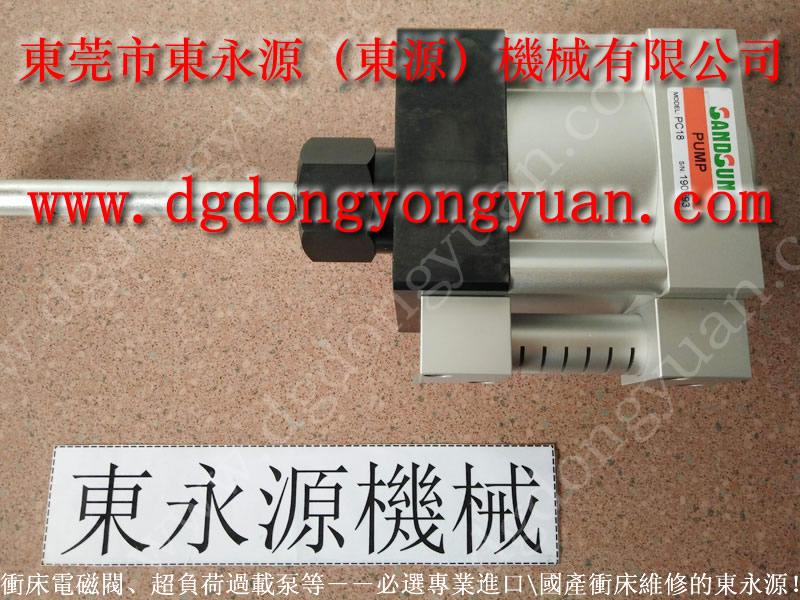 JD36-800F冲压机油泵维修OL08S737价格好