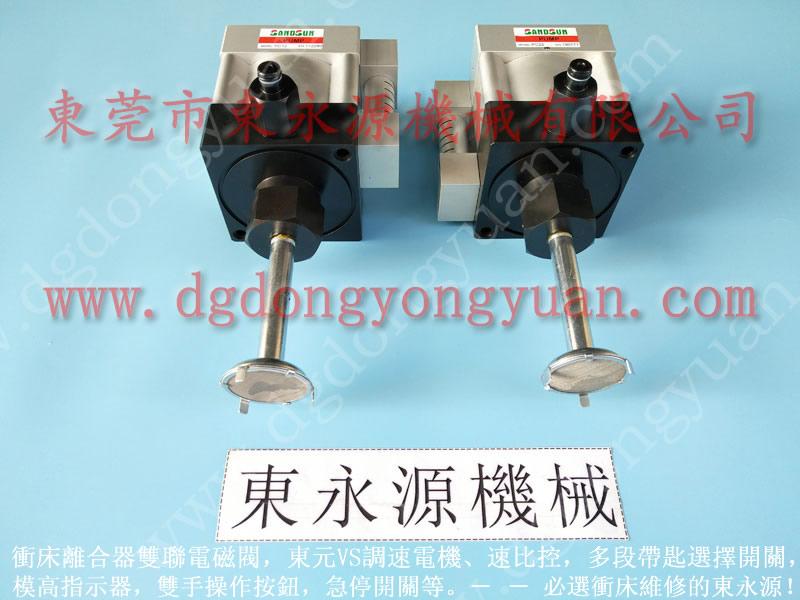 CHINFONG冲床滑块保护泵OLP20-H-L选东永源放心