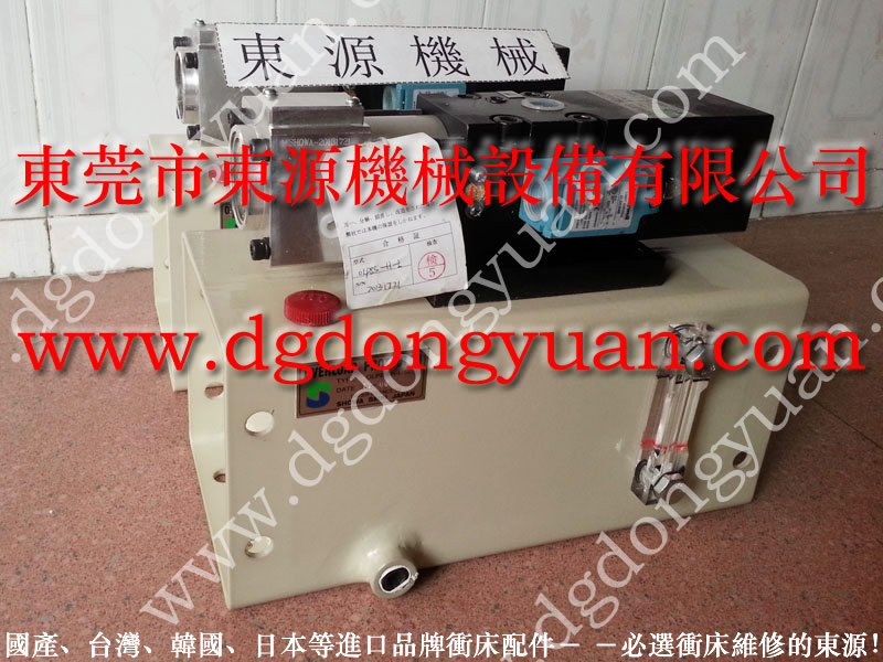 HSD系列高压泵维修OL06S107全新