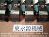 武汉冲床过载保护油泵,原装PL1070-HA找东永源现货