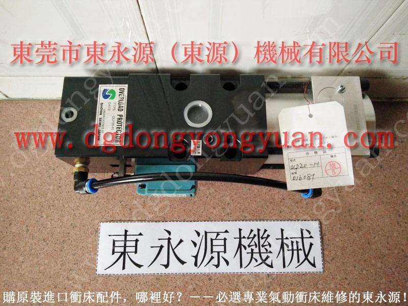 NC2-1100超负荷装置维修PH1071-HA全新