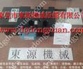 滨州冲床过载保护装置,原装VS08H-760找东永源批发