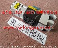 协易冲床液压泵,原装OLP12S-H-L找东永源批发