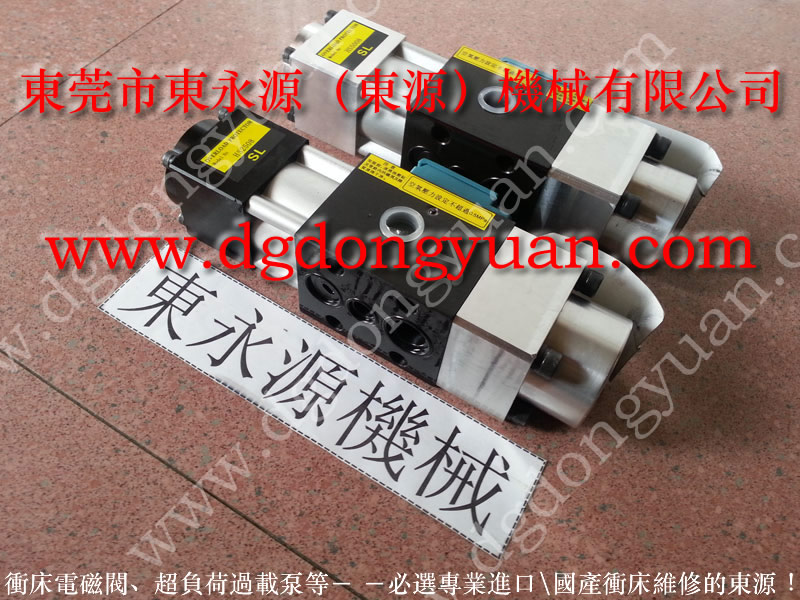 goanwin冲床超负荷维修VA20-720选东永源品质
