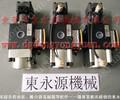 衢州压模装置气动泵,原装PA07找东永源批发