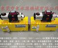 成都压模装置气动泵,原装PC18找东永源现货