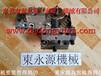台湾冲床过负荷装置,原装OLP12S-H-L找东永源现货