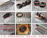 沃得冲床自动化设备,PH-1650-SG油泵选东永源