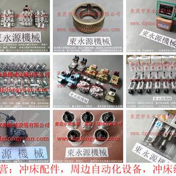 协易冲床自动化设备,VS16-763气动泵找东永源