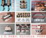 协易冲床自动化设备,信偑冲压设备油泵找东永源