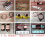 沃得冲床自动化设备,VA08-520气动泵找东永源