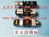 台湾协易冲床及注塑机快速换模,全新光电保护装置当然找东永源