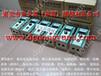 台湾销售二手冲床,变频器?#40644;?#21160;维修找东永源
