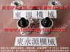 台湾冲床过载保护装置,扬锻冲床模高指示器找东永源