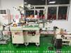 扬力冲床配件,台湾原装富伟精机气动泵找东永源
