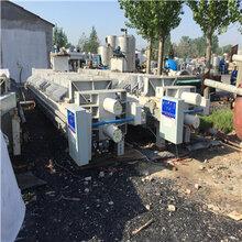 出售沙场污水处理压滤机二手厢式压滤机二手500平方压滤机图片