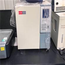 出售二手實驗儀器二手色譜儀二手光譜儀圖片