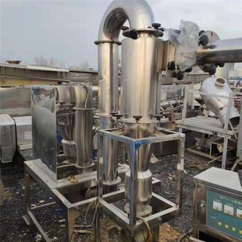 现货出售二手WFJ-20超微粉碎机二手制药厂粉碎机