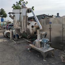 出售制藥廠原料使用的二手WFJ-20超微粉碎機二手粉碎機圖片