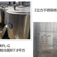 出售三層保溫夾套二手不銹鋼攪拌罐高衛生級別二手攪拌罐圖片