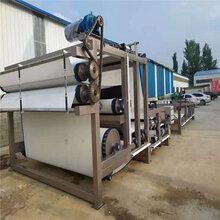 出售污泥脱水用二手3X8带式压滤机各行业二手污泥脱水压滤机图片