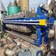 二手污泥脫水壓濾機供應污水處理壓濾機圖