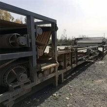 六安出售尾矿场污水处理的二手3X12带式压滤机二手污泥脱水压滤机图片