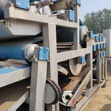 平山县出售污泥脱水的二手3X12带式压滤机绿丰牌二手带式压滤机图片