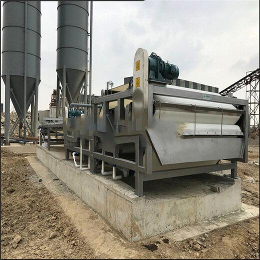 宜春供應二手帶式壓濾機洗沙場污水處理設備