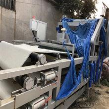 低价出售污水处理设备二手3x12米带式压滤机洗沙场专用设备图片