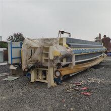 常年回收各型號二手污水處理設備二手廂式壓濾機圖片