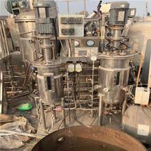 出售精工產二手生物發酵罐二手15L-150L-1500L并聯發酵罐圖片