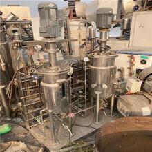 現貨出售二手生物發酵罐二手150L雙聯發酵罐圖片