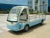 电动环卫车、电动载货车、电动清运车、电动货车