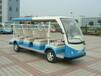 十一座电动观光车、十一座电动游览车、十一座旅游观光车