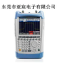二手安捷倫E4404B頻譜分析儀
