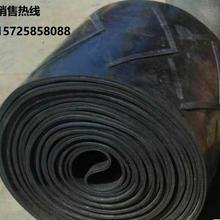 山西环形输送带-朔州环形输送带厂家直销价格优惠图片