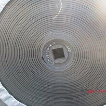输送带生产厂家山东威普斯橡胶股份有限公司分层织物芯输送带