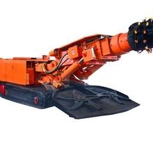 安阳EBZ230悬臂式掘进机厂家直销,230隧道掘进机图片