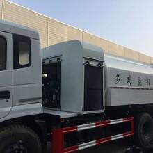 驻马店平舆县降尘车厂商出售图片