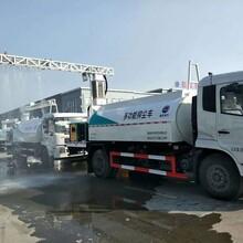 梅州丰顺县绿化喷洒车的用途图片