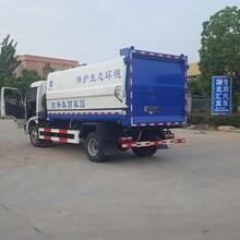 鄂尔多斯准格尔旗垃圾车公司图片